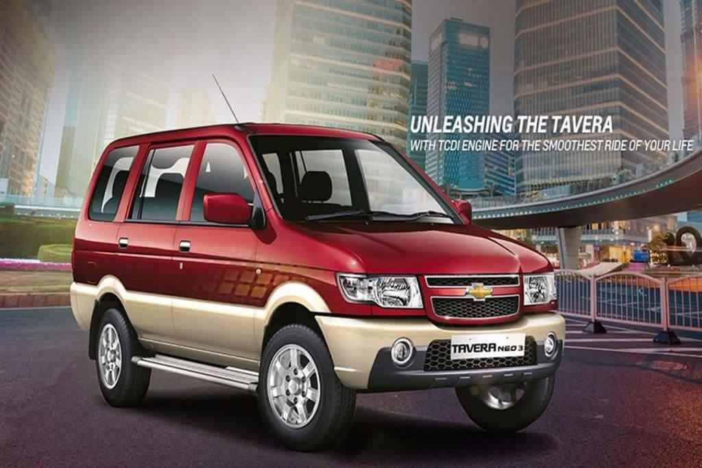 Cabs in Tirupati,Car rentals in Tirupati,Taxi in Tirupait